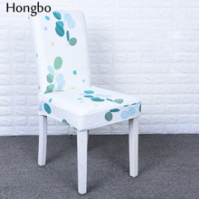Hongbo Nordic Plants Floral Printing Chair Cover Minimalism Office Kitchen Spandex Stretch Seat Case Protector Dining
