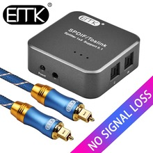 купить EMK Digital optical audio Splitter SPDIF Toslink Splitter 1 input 3 output optical Splitter adapter Box 5.1 DTS speaker DVD PS4 онлайн