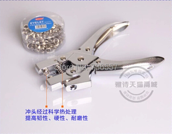 Free Shipping Double Function Eyelet Setting+ Hole Maker Fastener Paper Pvc Eyelet Setter Snap Hand Tool(Gift 200pcs Buttons) фото