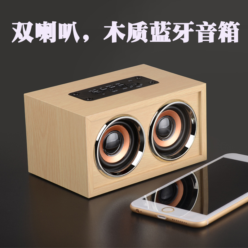 W4 Retro Wooden Bluetooth Speaker Wireless Speaker 3D Dual Loudspeakers Support TF Card Sound Box Audio Stereo Music Subwoofer