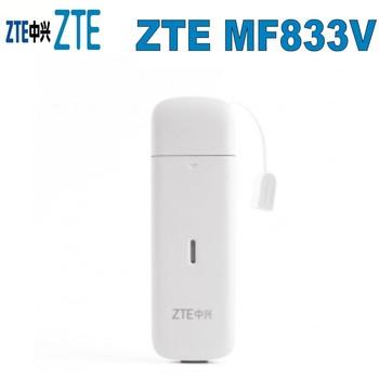 ZTE MF833v 4G LTE Cat4 pamięć USB tanie i dobre opinie wireless Zewnętrzny Wcdma Zdjęcie Stock 150Mbps