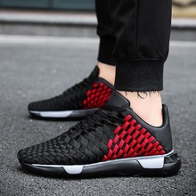 Mixed Colors Air Mesh Men Casual Shoes Cross-tied Vulcanize Shoes Shallow Classics Sewing Rubber Winter Breathable Boys Sneakers