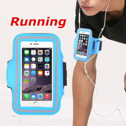 4.5-5.1 inch Sport Arm band...