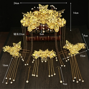 Image 2 - Nieuwe stijl Chinese bruiden hoofddeksels Phoenix kroon trouwjurk hoofd jurk accessoires oude kostuum Han accessoires