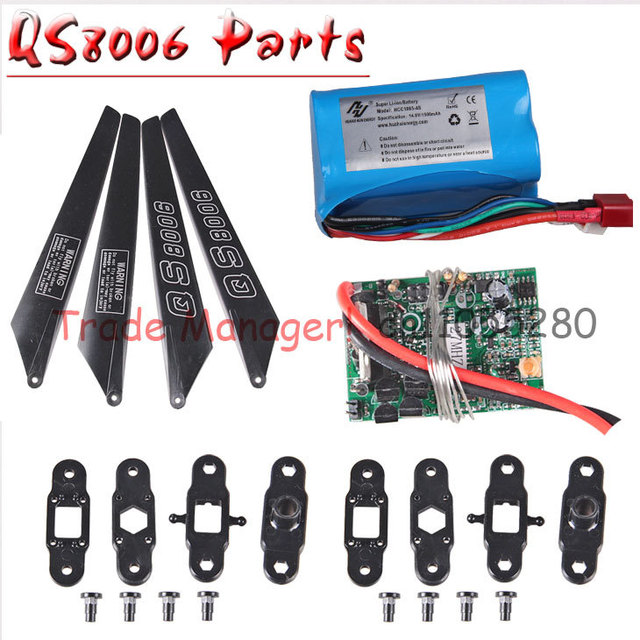 QS8006 Receptor Receive Card Main Rotor Clip Balance bar + battery for QS8006 RC helicopter parts 3.5CH parts Receiver board