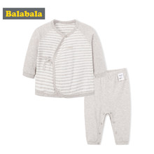 10c5d97518cbc Stylish Boy Baby Clothes Promotion-Shop for Promotional Stylish Boy ...