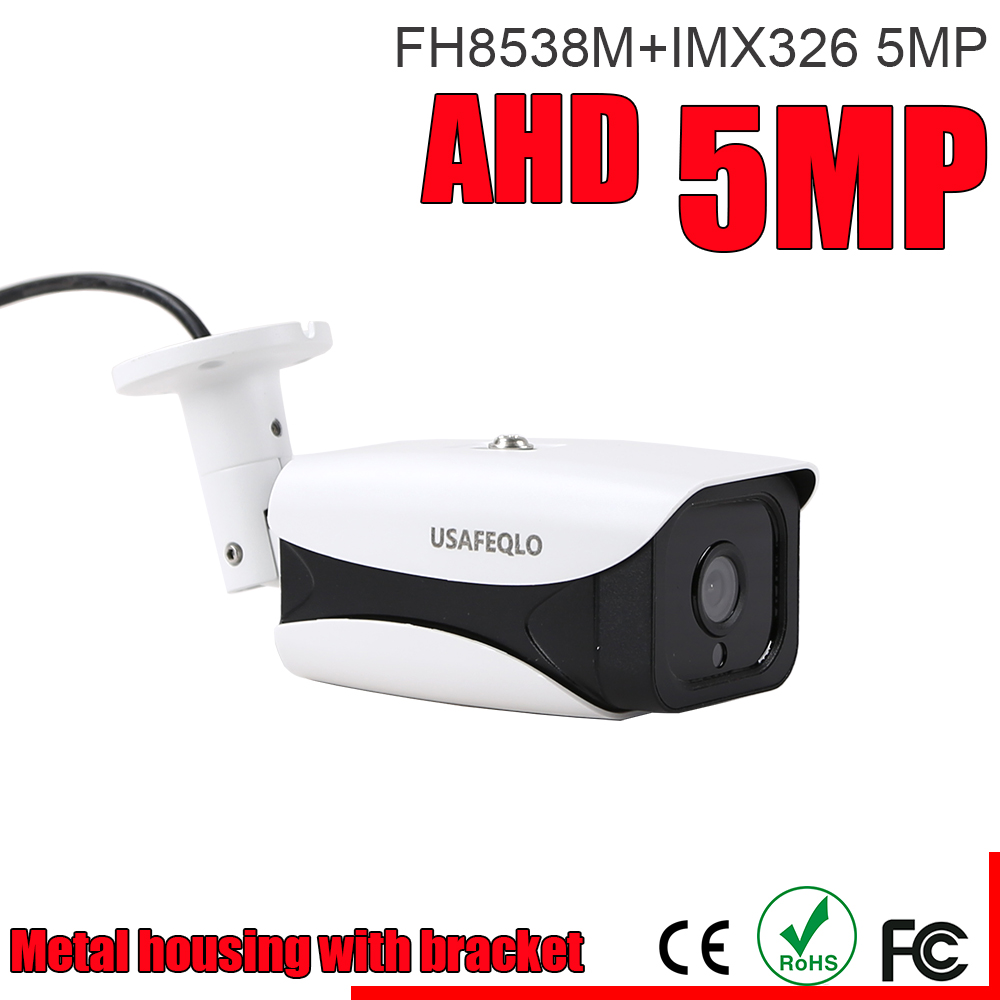 USAFEQLO AHD 5MP Audio Mini AHD Camera 1 2 9 CMOS FH8538M IMX326 PIR AHD Camera