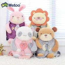 Meng Tuan Traction Pack Plush Väskor Kawaii Toy För Barn Skal Väska För Barngardin Girl Metoo Ryggsäck Doll Kids Leksaker