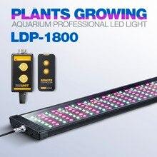 LICAH טרי מים אקווריום צמח LED אור LDP 1800 Shpping חינם