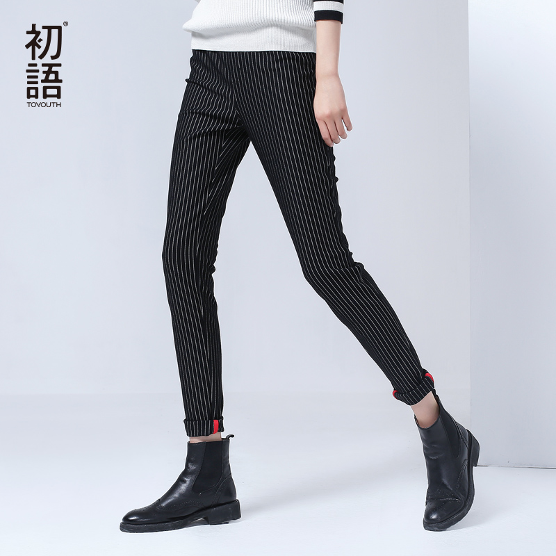 Simple Toyouth 2017 Autumn Winter Casual Women Pants Slim Harem Black Trousers Women Pants Stripe ...