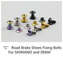 STAN TI Road Bike Brake Shoes Bolts Titanium Bicycle C Block For SHIMANO and SRAM Accessory