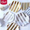Gold Silver Striped Bling Paper Plate Paper Cup Tissue Disposable Dishware Party Supplies Dessert Table Birthday