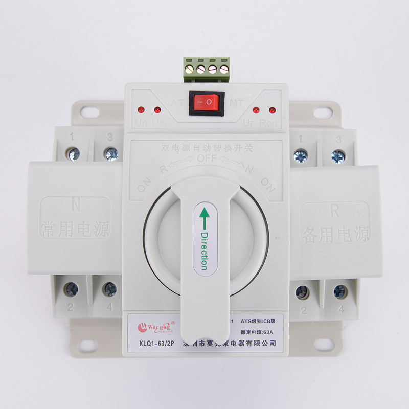 2P 63A 230V MCB type white color Dual Power Automatic transfer switch ATS Rated voltage 220V /380V Rated frequency 50/60Hz 63a 2p mcb type dual power automatic transfer switch household ats bipolar single phase 220 v