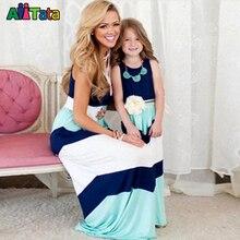 Одинаковая дочка дочки полоска семейные мамы летнее мама комплекты одежды ребенка