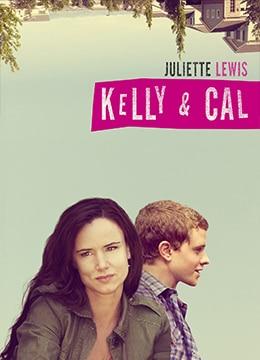 《凯莉与凯尔》2014年美国剧情,喜剧,家庭电影在线观看