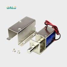 Лучший!  Электромагнитный 12V или 24V DC мини-электрический металлический маленький болт магнитный замок