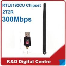 New 2016 5dBi Antenna Wireless Wi-fi Adapter & adaptador 300Mbps USB WiFi Adaptador With External 5dBi Antenna