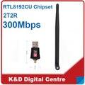 Novo 2016 5dBi Antena Adaptador & adaptador Sem Fio Wi-fi 300 Mbps Adaptador USB WiFi Com Antena de 5dBi Externa