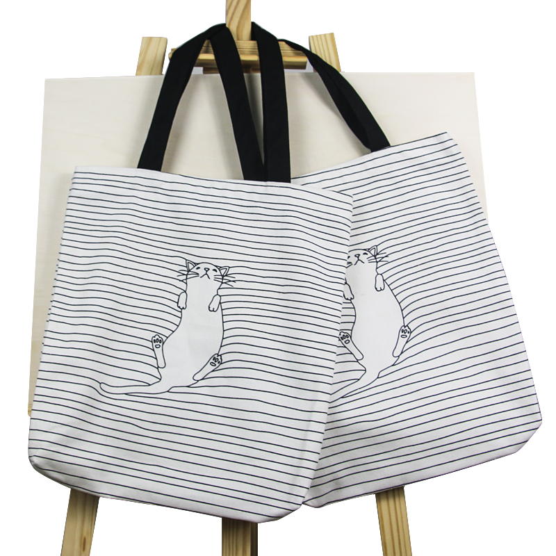 praia Feature 3 : Zipped Shopping Bag