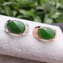 Natural green jasper Ring Natural gemstone Ring 925 sterling silver trendy luxurious Heavy big round for