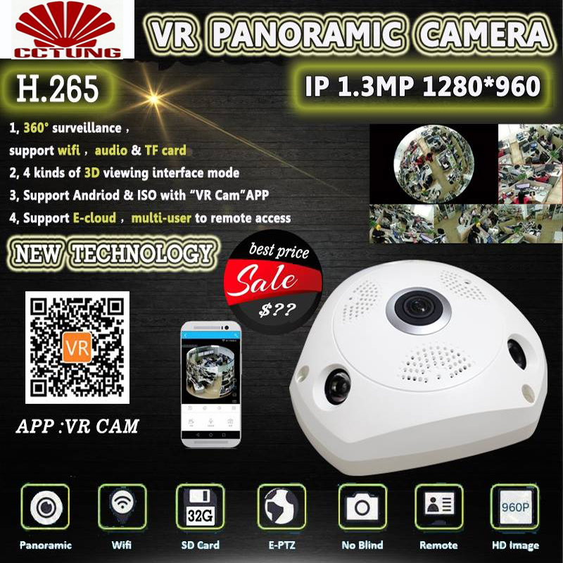 Cameră IP panoramică Wi-Fi WiFi ONVIF panoramică cu 360 grade cu IMX322 1.3MP Wireless Eye Fish 802.11b / g / n Transport intern cu infraroșu gratuit