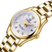 카니발 여성 시계 럭셔리 브랜드 숙녀 자동 기계 시계 여성 사파이어 방수 relogio feminino C-8830-5
