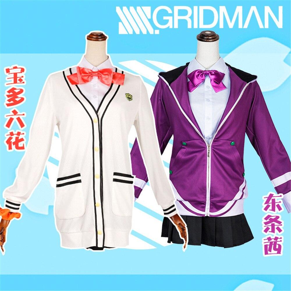 Anime SSSS. GRIDMAN Shinjo Akane Takarada Rikka Costume Cosplay école uniforme à capuche pull ensemble