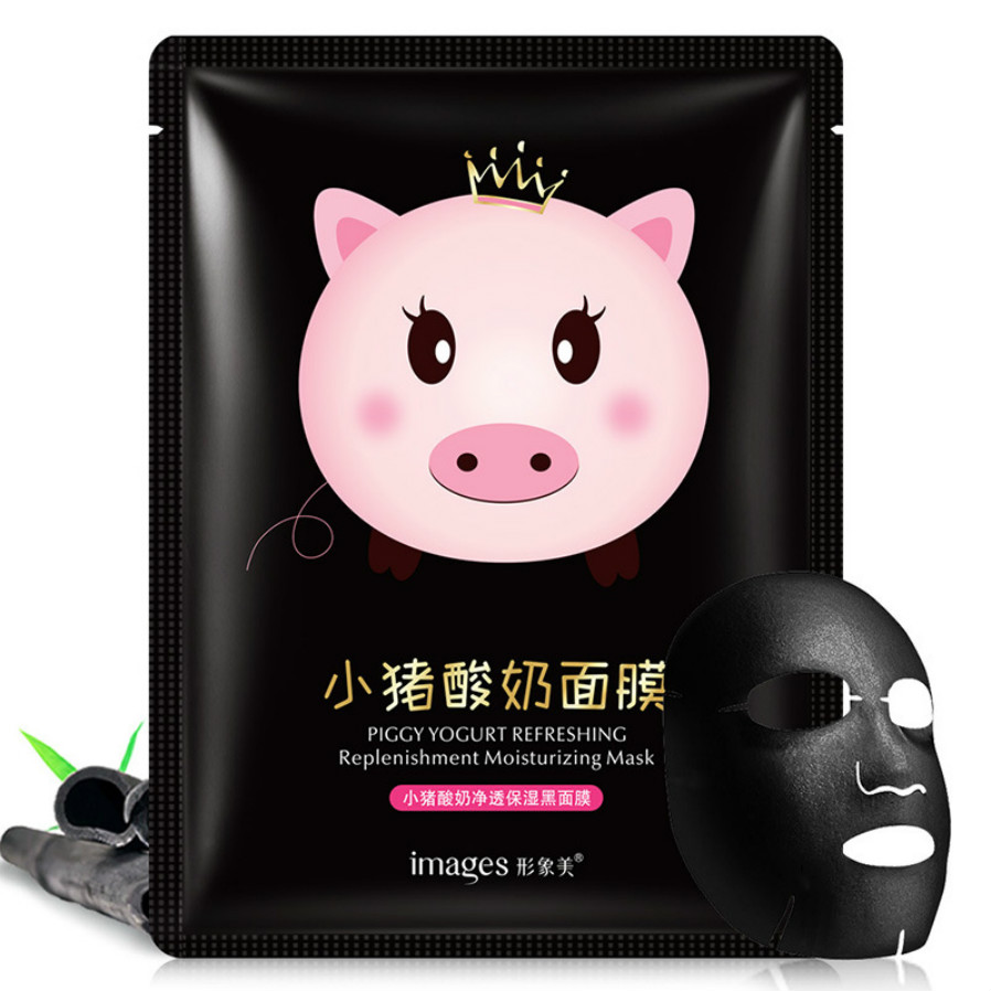 1 Pcs Pig Skin Yogurt Moisturizing Mask Skin Care Plant Facial Mask Moisturizing ControlBlackhead Remover Wrapped Mask Face Care