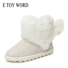 E TOY WORD Womens snow boots love bread shoes cute thick plush warm flat slip on fur one winter cotton