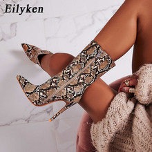 Eilyken 2019 Autumn Women Boots Sexy Fashion Green Snakeskin Heels Toe Zip Thick Pointed Toe Shoes Woman Serpentine High Boots(China)