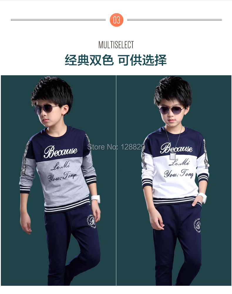 Sports Suits For Boys (6)