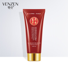 2019 VENZEN Cordyceps Cleansing Facial Cleanser Deep cleansing and affinity is not tight