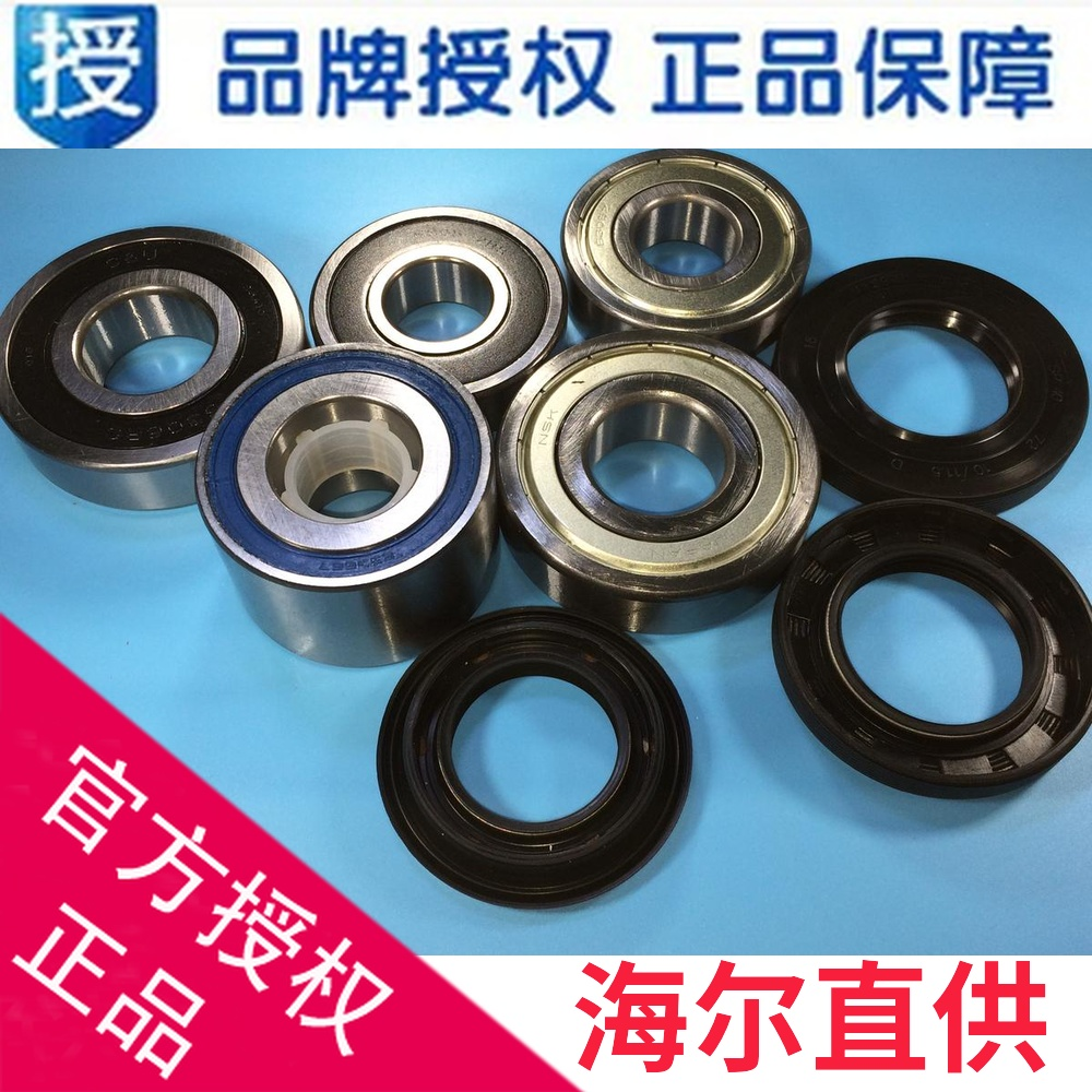 NA 50pcs 18mm Inner Diameter Double Sided Rubber Cable Wiring Washer Gasket