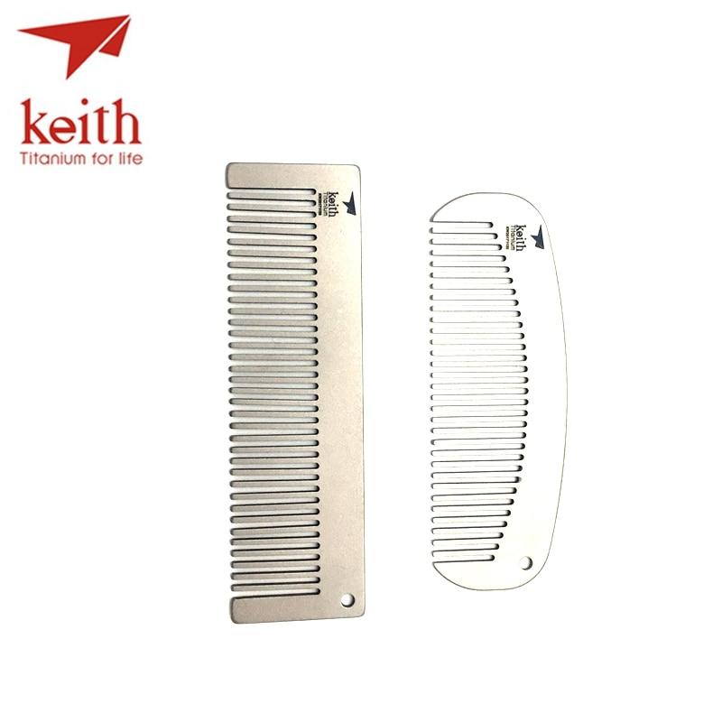 Keith Titanium Hair Comb Anti-static Outdoor Travel Comb Dur