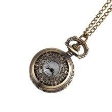 5001 Ретро листья винтажный Стиль карманные цепи ожерелье часы Рождественский подарок reloj skyrim Новое поступление горячая распродажа