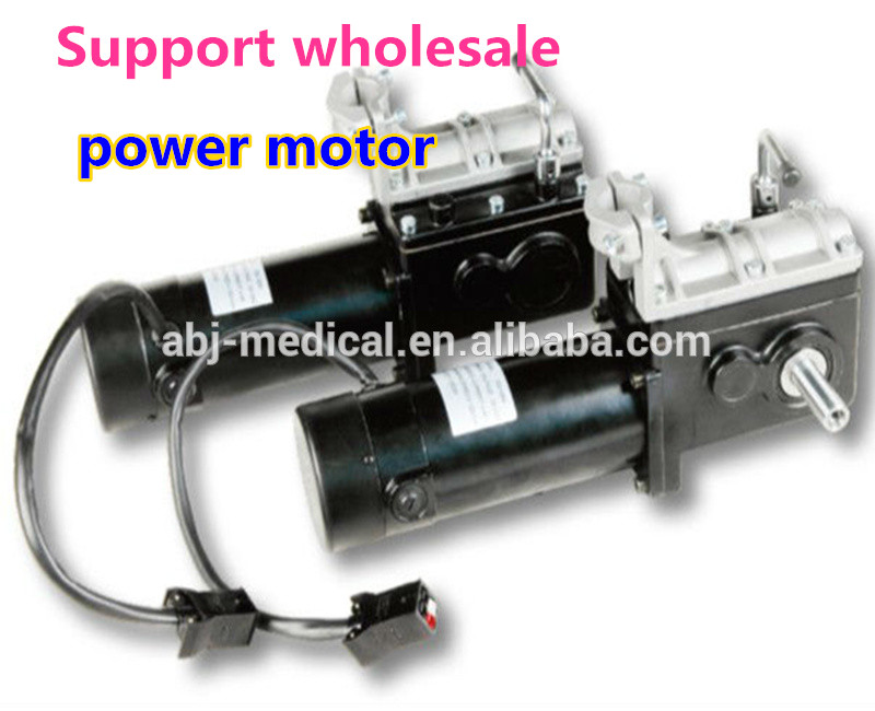 wholesale price portable 24V 200W electric brush wheelchair dc motor for electric wheelchair