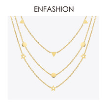 Enfashion Geometric Triangle Circle Star Choker Necklace Gold color Necklaces Pendants Stainless Steel Necklace Women chocker(China)