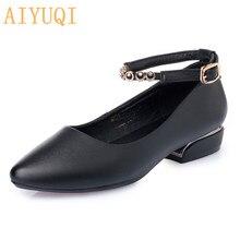 AIYUQI Women shoes genuine leather 2019 new ballet sweet flat women Plus size 41 42 43 Fashion dress spring footwear