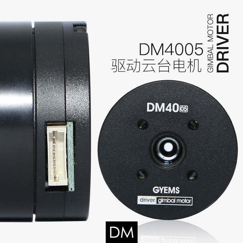 DM4005 4010 driver gimbal brushless servo motor for arm robot and gimbal foc controller compatible with alexmos цена