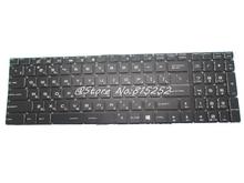 купить Crystal Keyboard For MSI GS72 6QC-231RU 6QE-436RU GT72 6QD-844RU WT72 2OM-1043RU 2OK-2287RU 6QL-290RU 6QN-243RU Russia Backlit дешево