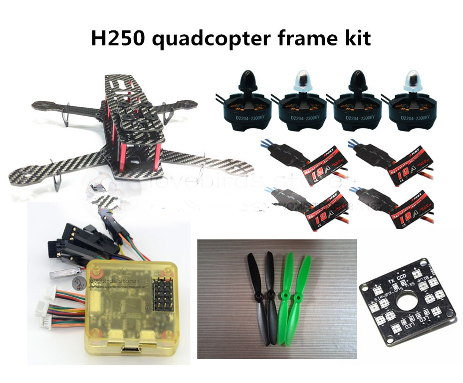 DIY H250 quadcopter frame kit FPV mini drone QAV250 pure carbon frame + CC3D + 2204 2300KV motor + Simon K 12A ESC + 5045 prop carbon fiber frame diy rc plane mini drone fpv 220mm quadcopter for qav r 220 f3 6dof flight controller rs2205 2300kv motor
