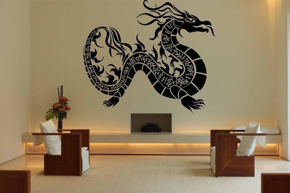 Chinese Style Wall Room Decor Art Vinyl Sticker Celtic