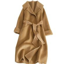 Cashmere Coat Woman Jacket Long Loose Wool Suit Collar New Pure Color Cardigan