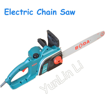Electric Chain Saw 220V Woodworking Saw Handheld Chain Saw Wood Power Tool Logging Woodworking Equipment CS9-405