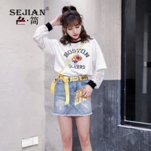 SEJIAN Women's Cotton Denim Skirt Light Blue Spliced Bleached Vintage Tassel Skirt Casual Letters Printed  Skirts 3005#