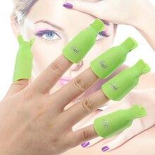 Amazing nail polish remover