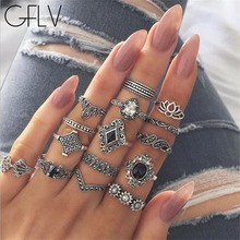 GFLV Bohemia Personality Trendy Ring Suit Hollow-out Lotus Sunflower Geometric Women Zinc Alloy Ring Suit Party Accessories R051