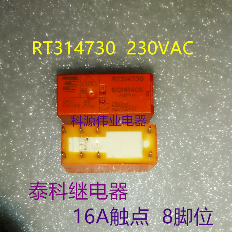 все цены на RT314730 230VAC Relay 16A 8 Pin RT314730-230VAC онлайн