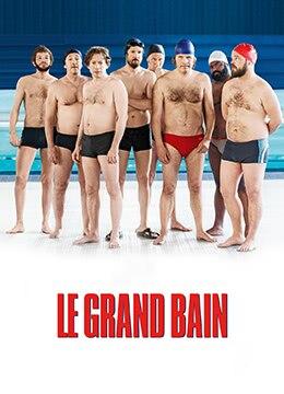 《大浴场》2018年法国剧情,喜剧电影在线观看