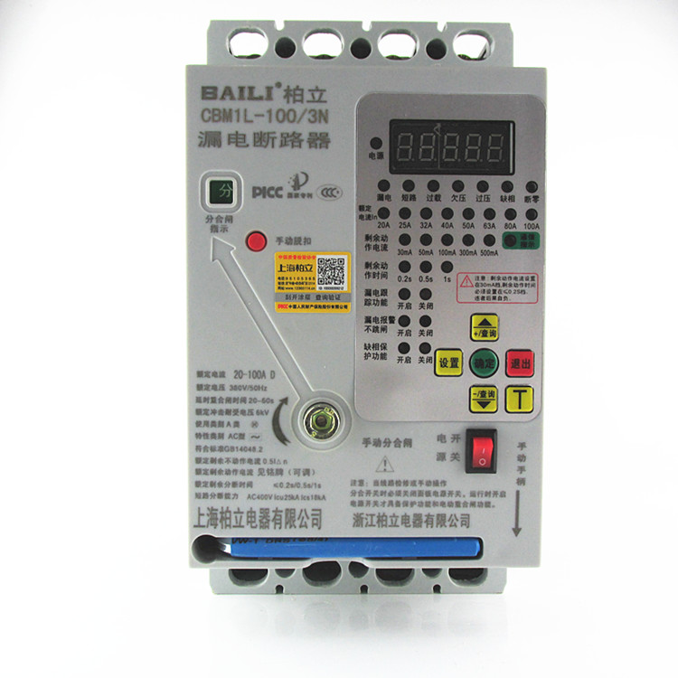 все цены на 100A 380V 3P+N PV grid-connected earth leakage RCCB over under voltage automatic reclosing overload short circuit breaker